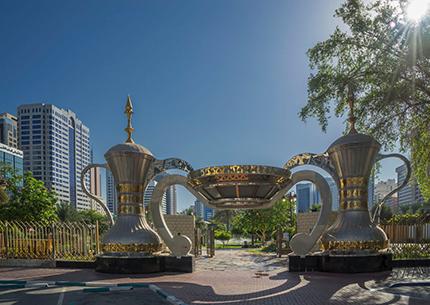 Abu Dhabi Full Day City Tour